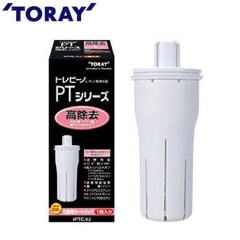 日本東麗TORAY濾心PTC.VJ-公司貨