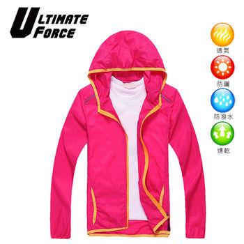 Ultimate Force 極限動力「小遊俠」兒童防風機能外套 (洋紅色)