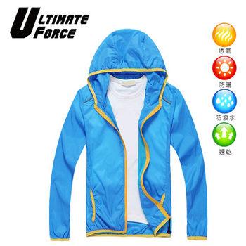 Ultimate Force 極限動力「小遊俠」兒童防風機能外套 (藍色)