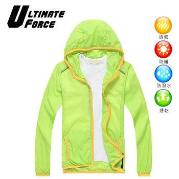 Ultimate Force 極限動力「小遊俠」兒童防風機能外套 (綠色)