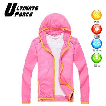 Ultimate Force 極限動力「小遊俠」兒童防風機能外套 (粉色)