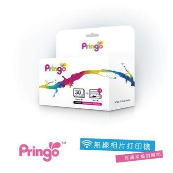 HiTi Pringo P231 相印紙-P30*6盒(共180張+18捲色帶)