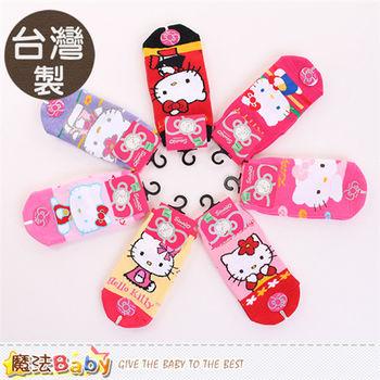 魔法Baby 女寶寶止滑襪 台灣製Hello Kitty正版直版襪(隨機出貨 4雙一組)~k50190