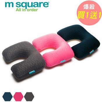 【買一送一】M Square旅行舒適棉充氣頸枕