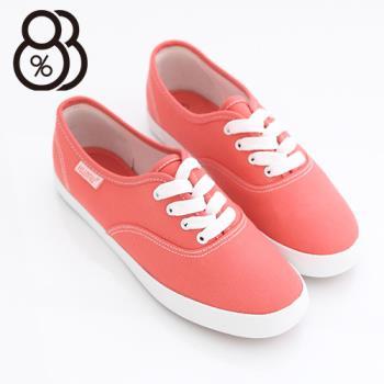 【88%】韓版簡約超柔軟綁帶設計舒適帆布鞋 懶人鞋 6色