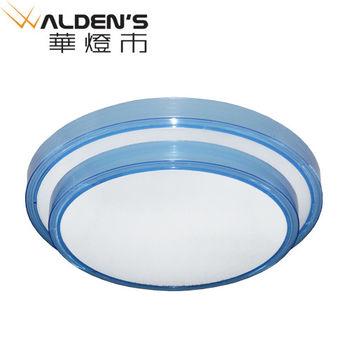 【華燈市】藍精靈3燈吸頂燈(臥室燈飾/陽台燈具/走道燈)