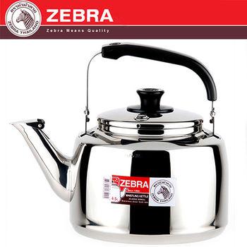 【斑馬ZEBRA】A型不鏽鋼笛音壺(4.5L)