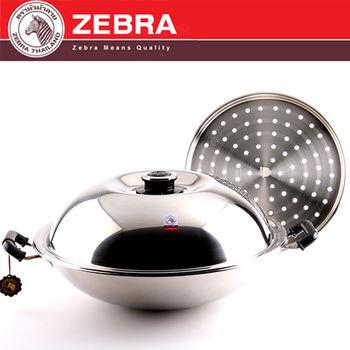 【斑馬 ZEBRA】複合金雙耳42cm炒鍋(附蒸盤)