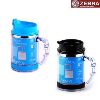 【斑馬ZEBRA】清新隔熱提把杯(400ml)