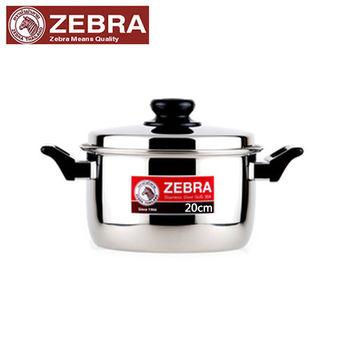 【斑馬ZEBRA】Merry不鏽鋼雙耳鍋(20cm/3.4L)