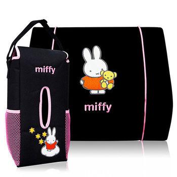 miffy米飛兔腰靠+面紙盒套