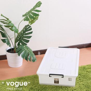 【vogue】床下整理箱附蓋-3入(手把隨機色出貨)/收納/衣物/滑輪/抽屜
