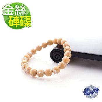 【龍吟軒】8mm金絲太極紋硨磲轉運手珠