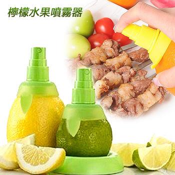 【買達人】檸檬榨汁噴霧器-4入