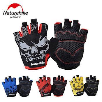 【Naturehike】抗震防滑耐磨半指騎行手套/運動手套 (超值兩組入)