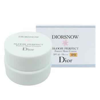 《Christian Dior 迪奧》雪晶靈光感氣墊粉餅(袖珍版) #010