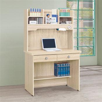 【時尚屋】[5U6]足球原切橡木3尺書桌5U6-226-3