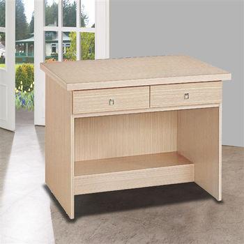 【時尚屋】[5U6]西雅圖白橡2.7尺二抽書桌5U6-224-969