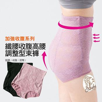 【Crosby 克勞絲緹】S7506(M-XXL)纖腰收腹高腰束褲 豆沙色