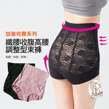 【Crosby 克勞絲緹】S7506(M-XXL)纖腰收腹高腰束褲 黑色