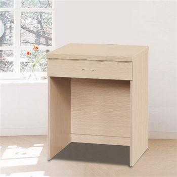 【時尚屋】[5U6]布克2尺書桌5U6-219-7651二色可選