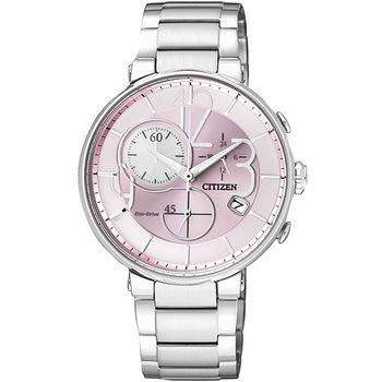 CITIZEN Eco-Drive 時尚趣味計時限定腕錶-粉紅/銀/34mm FB1200-51X