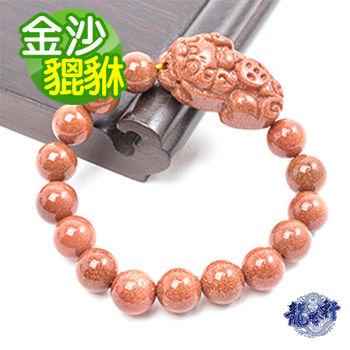 【龍吟軒】10mm金沙石招財貔貅手珠