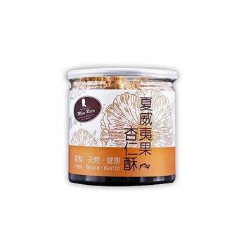 【瑞菓】夏威夷果杏仁酥x3罐(一罐260g)