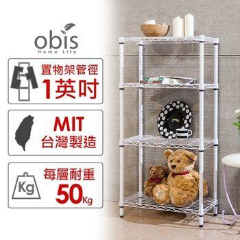 【obis】置物架 收納架 粉彩經典款四層架(60*30*120CM)