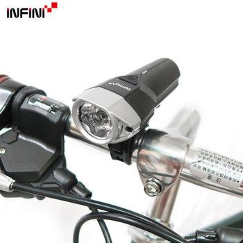 【INFINI】LAVA 500 I-264P 10W超高亮度白光LED警示燈5模式頭燈/前燈(台灣製)-銀色