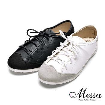 【Messa米莎專櫃女鞋】MIT異材質拼接保齡球風休閒鞋-二色