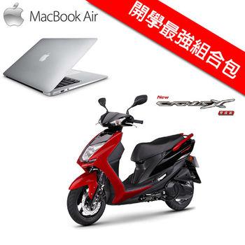 開學組合商品 YAMAHA 山葉機車 CygnusX 新勁戰125雙碟-運動風 +  Apple MacBook Air