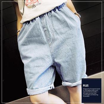 【SCL南加州丹寧時尚】B1620 鬆緊反摺 寬鬆有型 牛仔燈籠 半短男友褲 ( 深藍 / 淺藍 ) 2色選 XL / 2L / 3L