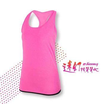 【HODARLA】女迷幻挖背背心-無袖上衣 慢跑 路跑 瑜珈 運動 休閒 麻花桃紅