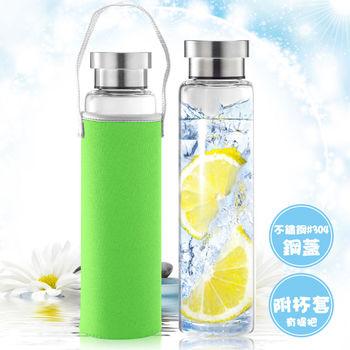 水立方 耐熱玻璃水瓶550ML(附套子綠色)LD-GS550◤冷熱兩用玻璃水瓶◢