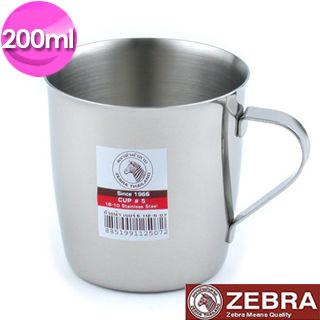 【斑馬ZEBRA】不鏽鋼附耳口杯/兒童杯2C15兩入組(200cc)