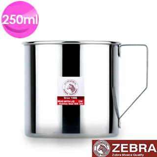 【斑馬ZEBRA】2A07不鏽鋼馬克杯(7cm_250cc)