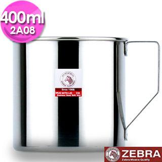 【斑馬ZEBRA】2A08不鏽鋼馬克杯(8cm_400cc)
