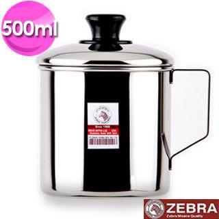 【斑馬ZEBRA】2A09L不鏽鋼附蓋馬克杯(9cm_500cc)