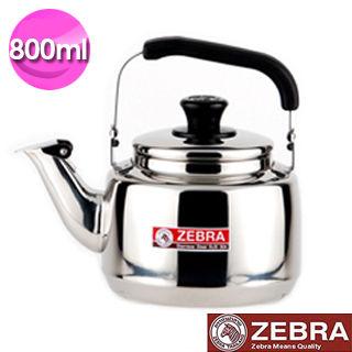 【斑馬 ZEBRA】#304不鏽鋼小茶壺(800ml)