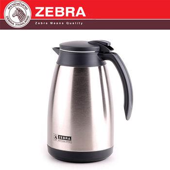 【斑馬 ZEBRA】 304不銹鋼真空咖啡保溫壺_1.5L