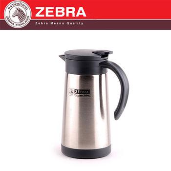 【斑馬 ZEBRA】 304不銹鋼真空咖啡保溫壺 0.6L
