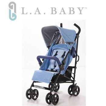 【L.A. Baby 美國加州貝比】時尚輕便嬰兒手推車(藍色)