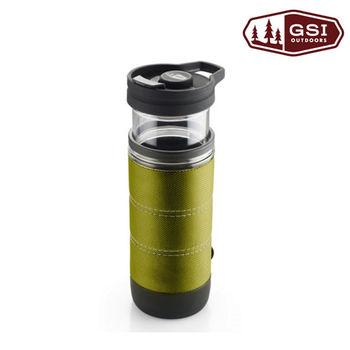 【美國GSI】 Commuter Javapress 壓濾式咖啡杯-綠