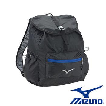 【Mizuno 美津濃】   女用輕量防潑水 可收納式 背包 (黑) - D3TD670009