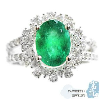 【富爵珠寶】天然祖母綠-2.3克拉絕美祖母綠14K金1克拉配鑽美戒-K003S