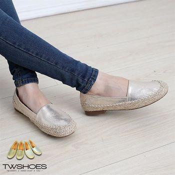 【TW Shoes】拼接草編珠光質感平底包鞋【K120B2871】