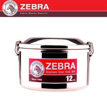 【斑馬 ZEBRA】#304不鏽鋼圓型雙層便當盒(12cm/600CC)