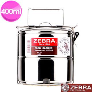 【斑馬 ZEBRA】#304不鏽鋼雙層便當盒(10cm/400ml)