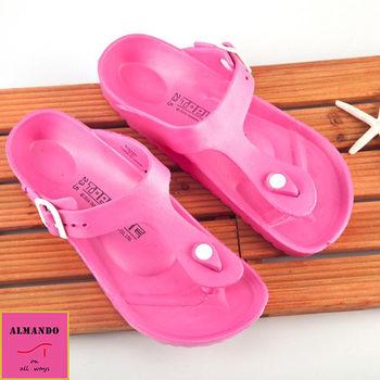 ALMANDO-SHOES ★超質感機能休閒鞋★女性休閒涼鞋 / 防水鞋/海灘鞋